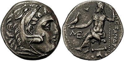 FORVM VF Macedonian Kingdom Antigonus I The One-Eyed Abydos Alexandrine Drachm