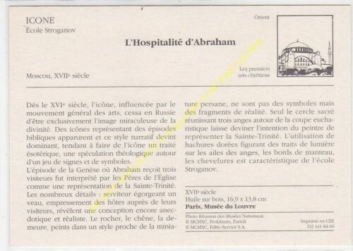 CP Postcard ECOLE STROGANOV ICONE Hospitalité d/' Abraham