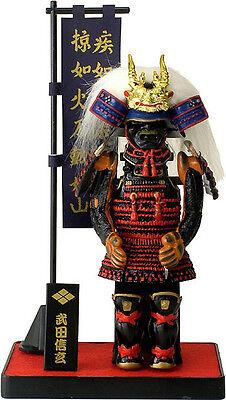 Authentic Samurai Figure/Figurine: Armor Series-B#05 Takeda Shingen