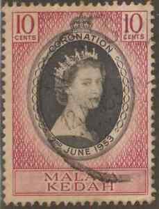 MALAYSIA-MALAYA-KEDAH-1953-CORONATION-OF-QE-II-SET-1V-USED-CAT-RM-5