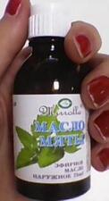 100% naturreines ätherisches Minz Öl Pfefferminzöl Pfefferminz Minzöl  25ml