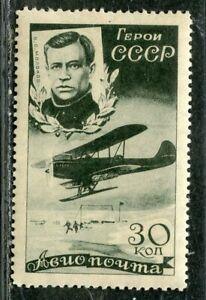 Russia-Airmail-Sc-C65-Zv-403-Chelyuskin-pilot-Molokov-MLHOG-CV-1000