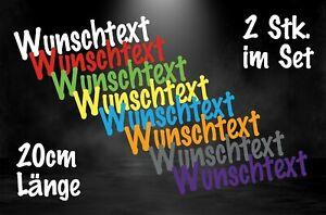 WUNSCHTEXT-Aufkleber-20cm-2Stk-Autoaufkleber-Schriftzug-Domain-Sticker-Tuning