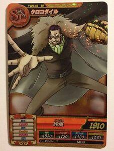 One Piece Card OnePy Treasure World TW6-57 OPR