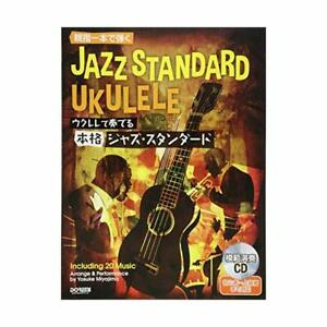 Authentic-Jazz-Standards-For-Ukulele-to-play-with-one-thumb-with-CD