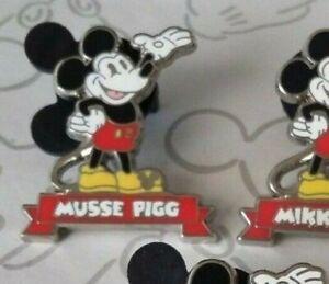 Mickey-Mouse-Around-the-World-2011-Hidden-Mickey-Set-DLR-Choose-a-Disney-Pin