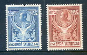 Thailand-1910-14s-blue-amp-28s-red-brown-fine-mint-lightly-hinged-2019-04-15-06