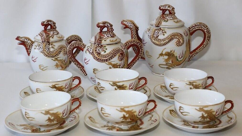 Service à café en Porcelaine MF Japon Décor de Dragon Lithophanie