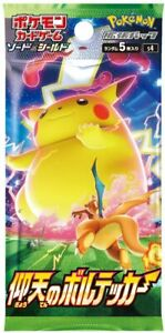 1pack-Pokemon-Card-Game-Astonishing-Voltecker-JAPANESE-ver-5-Cards-Included