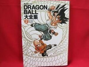 "JAPAN Dragon Ball Daizenshuu /""TV Animation Part 2/"" Akira Toriyama World vol.5"