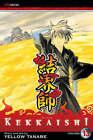 Kekkaishi by Yellow Tanabe (Paperback, 2008)