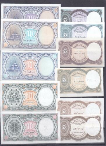 EGYPT 5 10 PIASTERS 1971 2000 P-182 183 190 LOT X 11 UNC NOTES ALL COLORS SET
