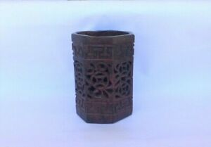 Antique-Chinese-Carved-Wooden-Holder-Cut-Out-Design-with-Coin-Leaf-Key-Red