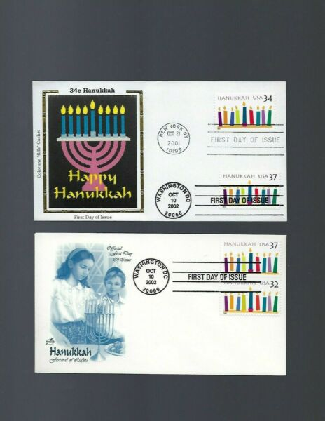 2 First Day Cover Etats-unis L'amérique Hanukkah Jewish Holiday 2 Confessions Larges VariéTéS