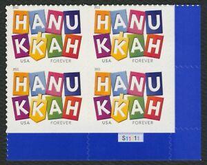 #4583 Hanukkah, Placa Bloque [S11111 LR ], Nuevo Cualquier 5=
