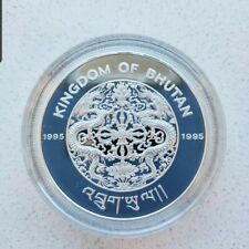 Bhutan 50 ngultrum 1995 United Nations 50th anniversary Proof Silver