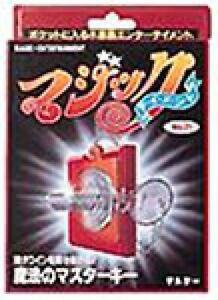 Tenyo-Japan-111673-E-ZONE-INFINITY-Magic-Trick-Japan-Import