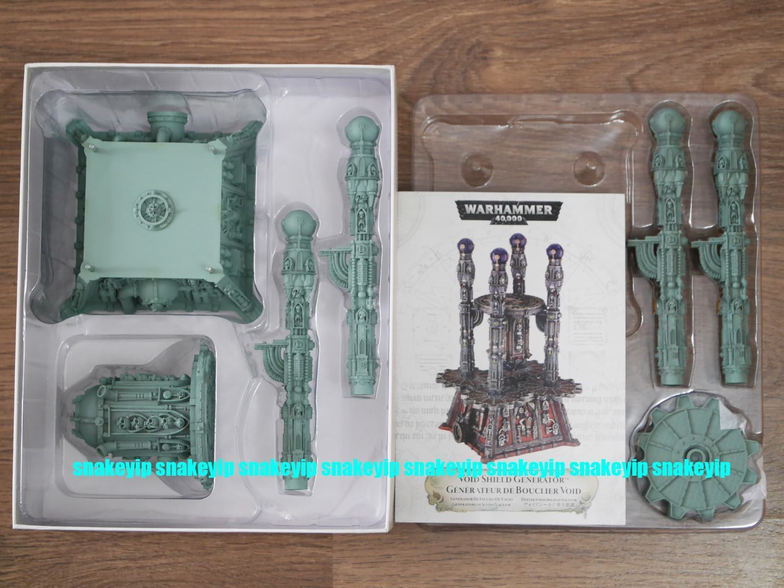 Games Workshop Warhammer 40k Void Shield Generator LTD1000 Resin Model Kit