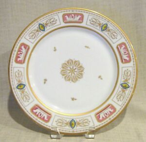 Woodmere-White-House-Collection-John-Quincy-Adams-Dinner-Plate