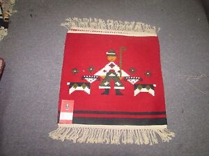 NWT NEW Russian Folk Art Kilim Hand Knotted Wool Tapestry 1'-9 x 1'-5 Red