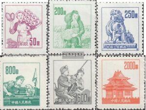 Volksrepublik-China-202-207-kompl-Ausg-postfrisch-1953-Arbeitsleben