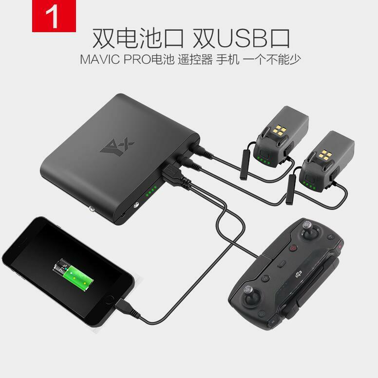 25000mAh Battery Power Bank for DJI Spark Drone Outdoor Portable Battery Charger