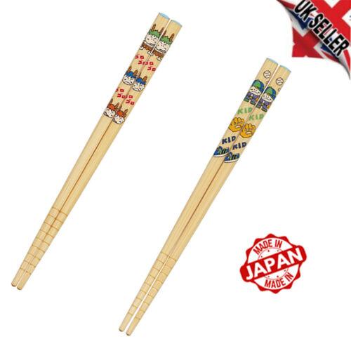 Made in Japan 16.5cm Wooden Kids Chopsticks Prime Quality Non-slip tip UK seller