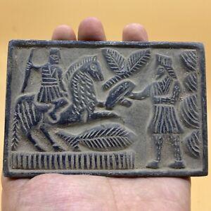 Unique Pierre ANTIQUE belle sculpture pierre rare relief Tile
