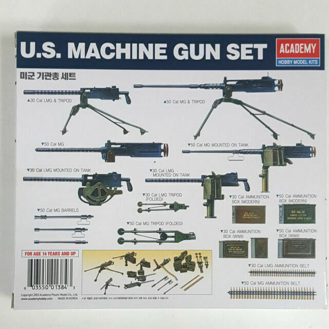 Academy Model Kit 1//35 U.S Machine Gun Set