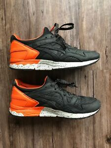 asics gel lyte v false flag