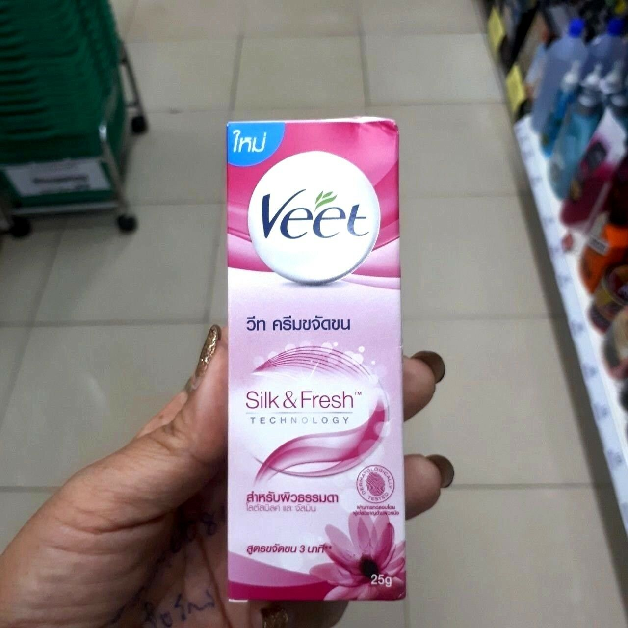 Veet Women Permanent Hair Removal Cream Leg Pubic Armpit