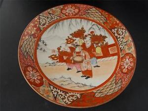 Antique SIGNED c19th Japanese Asian Meiji Kutani Porcelain Handpainted Plate