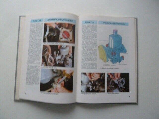 Reperationshåndbøger, Bilhåndbogen