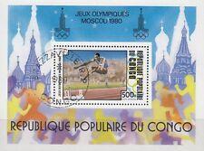 Congo (B) Nr. Bl. 22 - Olympic Games 1980 Moskau / Weitspringen