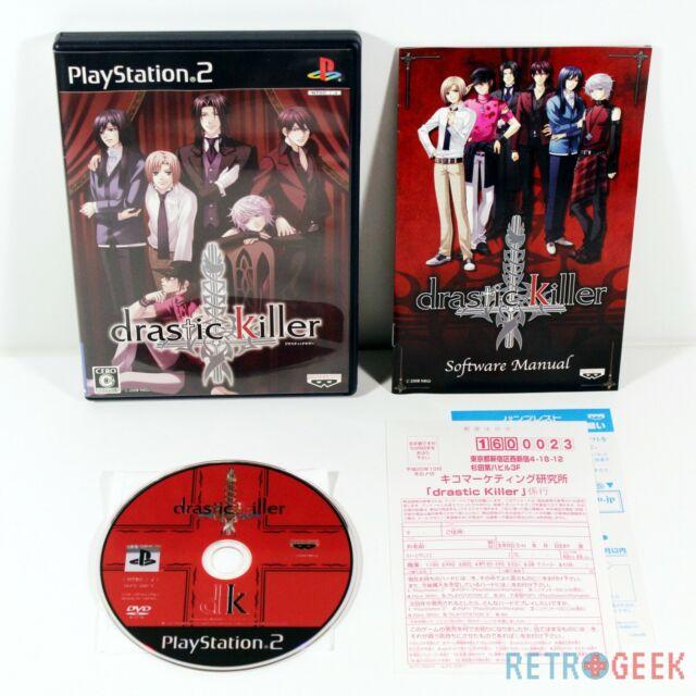 Jeu Drastic Killer [JAP] sur PlayStation 2 / PS2 en TBE