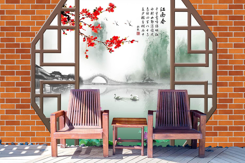 3D einzigartige Design 103 Fototapeten Wandbild Fototapete BildTapete Familie DE
