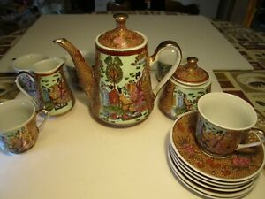 Lovely-SATSUMA-Tea-Pot-Set-Cream-amp-Sugar-Bowl-amp-6-Cups-With-Saucers-Set