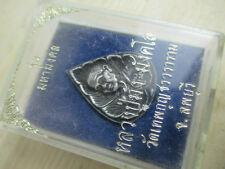alt Buddha Mönch Amulett Siam Monk Thailand 925 Silber limited edition in Box B
