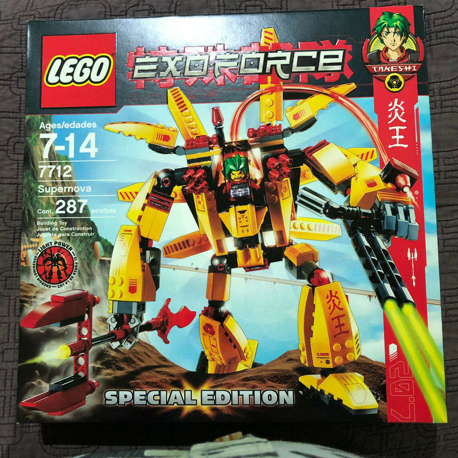 LEGO 7712 Exo-Force 7712 Supernova Limited Edition Light Power - Nuovo Mint SEALED