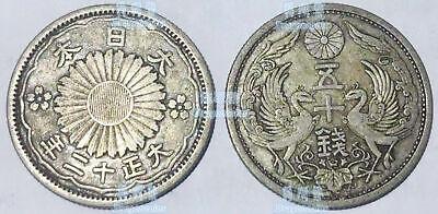 JAPAN 50 SEN TWO BIRD PHOENIX SILVER SHOWA RANDOM YEAR USED COIN BUT NICE