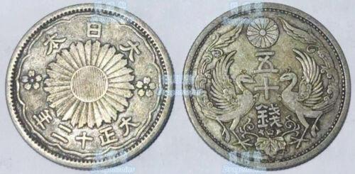 Rare Japan 50 sen 1922-1926 Taisho Double Phoenix 24mm silver coin