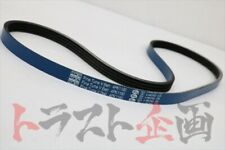 HKS 24996-AK024 Blue Fine Tune V Belt