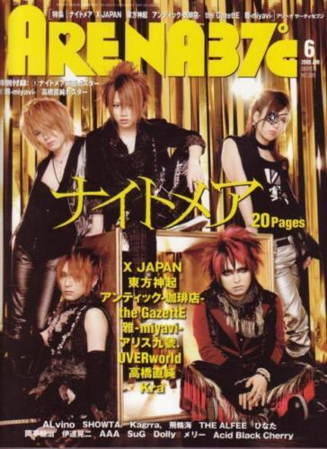 309 June 2008 Issue Arena 37C Jpop Magazine No