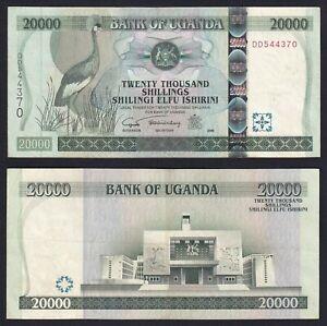 Uganda 20000 Shillings 2005 BB VF+ B-10
