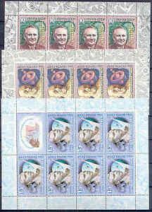 Raumfahrt-Space-Gagarin-Sowjetunion-Russia-5591-5593-KB-MNH-1986