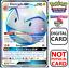 TCGO-ONLINE-SHINY-Pokemon-GX-Cards-Digital-cards-NOT-REAL-Carte-DIGITALI miniatuur 29