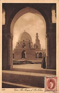 BR44433 the mosque of iln tulin Cairo egypt