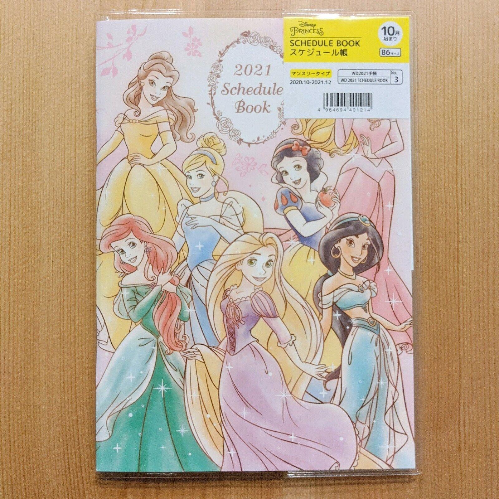 Disney Store Japan Chip /& Dale Notebook//Schedule Book 2021 B6