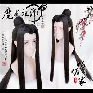 Grandmaster De Cultivo Demoniaca Lan Zhan Wangji Fantasia De Cosplay Peruca Touca De Cabelo Ebay