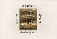 TERESA TENG 'GOODBYE MY LOVE' GOLD FOIL MNH STAMP